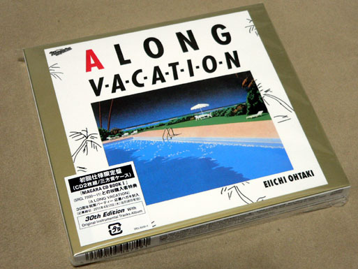 a long vacation_01.jpg